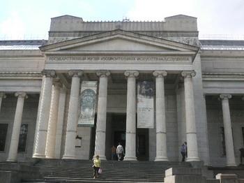 プーシキン美術館.jpg